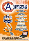 AC - Computer Assistance - arzago - volantini soffiata crema